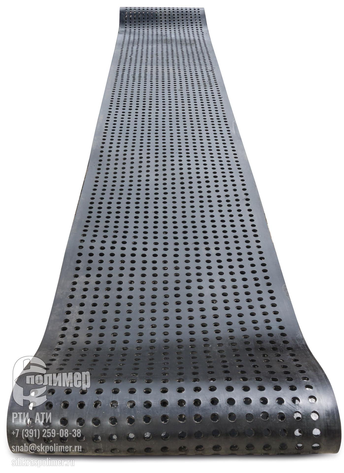 Металлическая лента для конвейера фольксваген транспортер т6 грузовой отзывы
